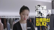'SKY캐슬' 예서 건강CF 모델…출연진 주로 '웰빙' 광고