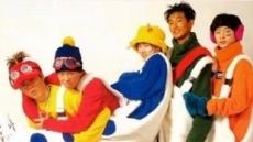 H.O.T. 4월 고척돔 단독콘서트 연다