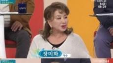 '실검 1위' 가수 장미화 나이·이혼 후 삶…올해 74세·전 남편 100억 빚 모두 갚아