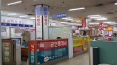 [벼랑끝 공인중개사②]온ㆍ오프라인서 동반 위협…거래절벽ㆍ경쟁격화 '폐업' 속출
