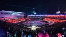'평창 동계올림픽 성공 개최 1주년 기념 대축제' 9일 올림픽공원 일원서 개최