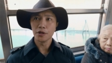 '리갈하이' 유아독존 캐릭터 코믹연기 통했다…시청률 3.266%