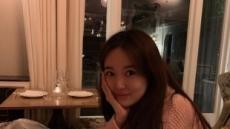 """김소영 전 아나운서 """" 저 좀 핼쑥해지지 않았나요?"""""""