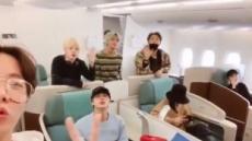 '그래미 참석' 방탄소년단, LA행 비행기에서 인증샷