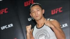 마동현, UFC 234 1R TKO 패…4연승 실패
