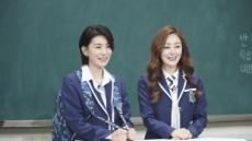 '아는 형님' 김서형-오나라 출연에 최고 시청률 10.6% 기록