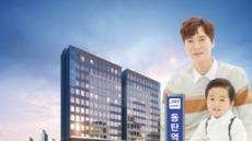 동탄역 초역세권 오피스텔 '골든스타파크타워' 관심 집중