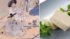 하루 5끼 먹은 조선시대 양반들…그 시대 최대 별미가 '두부'
