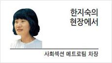 [현장에서] 서울 시민도 '경제특별시장'이라 부르고 싶다