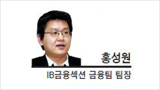 [프리즘] 윤석헌의 종합검사는 無罪