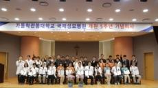 """국제성모병원 개원 5주년, """"진료·교육·연구 분야 급성장...기쁨과 희망주는 병원 될 것"""""""
