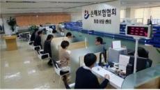 '손해보험 무엇이든 물어보세요'…손보협회 온 ·오프라인 무료 상담센터 확대 운영