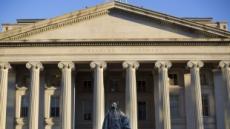 美 국가부채, 22조달러 '사상 최대'…트럼프 감세·재정확대 탓