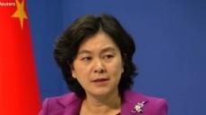폼페이오 설파한 '중ㆍ러 위협론'에 중국 발끈