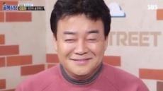 '골목식당' 회기동 피자집, 파스타 없애고 손님 폭주