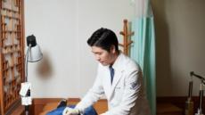 [생생건강 365] 낙상으로 인한 척추 골절의 한방치료