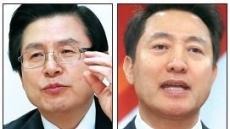 한국당 全大 선거운동 첫날…일정 최소화 黃·吳 '열공모드'