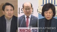 5·18 민주유공 여야 의원, '5·18 모독' 김진태·지만원 등 고소