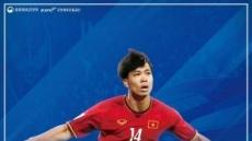 베트남 2호 K리거 '23번 꽁 프엉'…인천에 임대 합류