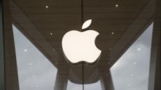 애플 사내변호사, '내부자 거래' 혐의로 기소