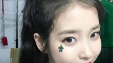 아이유, 고3 팬과 약속 지켰다 '김제여고 졸업식 깜짝 등장'