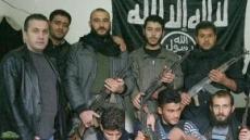 알카에다 조직원 대거 한국行 모색…시리아 활동 우즈벡 출신