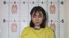 필리핀 경찰에 두부 던진 中 여대생 결국 철창행