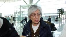 독일서 만나는 韓日 외교장관…강제징용 판결 논의