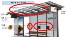 최대호 안양시장, 대중교통 이용 높히는 초간단 비법 공개