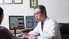 [생생건강 365] 위암, 한방으로 더불어 치료하기