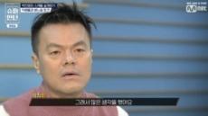 """'슈퍼인턴' 박진영 """"JYP 육아 휴직 1년? 내가 쉬면 회사 망해"""""""