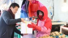 한국동서발전, 화재 피해 울산도매시장 찾아 물품 구매
