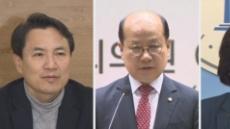 '5.18 명예훼손' 피할 구멍 숭숭…허위사실 자체로 처벌 어려워