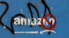 아마존, 지역 정치인 반대에 '뉴욕 제2본사' 포기…'사회적 책임' 커진 IT 공룡