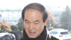 '선거법 위반' 이항로 진안군수, 징역 1년 법정구속