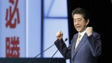 아베 총리, 트럼프 대통령 노벨평화상 후보로 추천