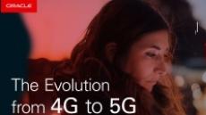 KT, 기업용 5G 서비스 파트너사 오라클 선택