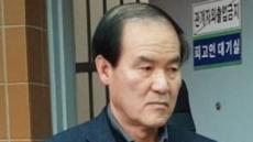 '선물 살포 혐의' 진안군수 징역 1년 법정구속