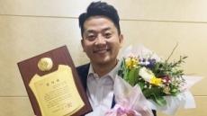 김준호, 부산국제코미디페스티벌 성장 견인차 인정 받았다
