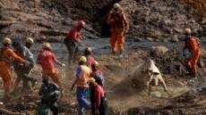 브라질 남동부지역 또 댐 붕괴 위험 가능성…인근 주민들 긴급대피