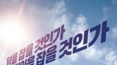 """'극한직업', 극한 흥행, 1400만 돌파…""""20~21일 1500만"""""""