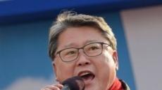 文대통령에 '미친XX' 막말 논란 조원진 명예훼손 무혐의