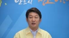 """광주시장에 '사과문자' 보낸 권영진 대구시장 """"우리는 달빛동맹"""""""