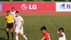 LG '아세안축구연맹 U-22 축구대회' 공식 후원