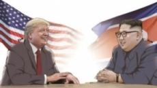 """""""北 비핵화, 인내해야 좋은결과…수 년 이상 걸릴 것"""""""