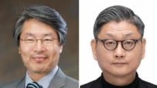 서울시 보건환경연구원장, 공공개발기획단장 외부 임용