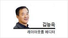 [데스크 칼럼]'교복 입은 글로벌 시민'을 만나는 Y에게