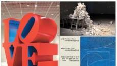 '정체성'이 묻어나는 기업 미술관 컬렉션