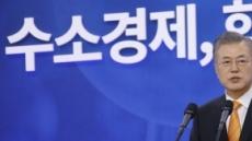 한국 수소경제 논문 영향력 6위 그쳐