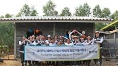 코리안리 해외봉사단, 태국 아유타야에서 재난현장 복구에 구슬땀